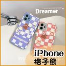 可愛格子熊|蘋果 iPhone 13 12 11 Pro max i7 i8 Plus XR XSmax 6sPlus 簡約 ins手機殼 棋盤式 保護套 有掛繩孔