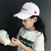 春季新款兒童棒球帽子潮韓版寶寶鴨舌帽男童女童男孩太陽帽遮陽帽 森活雜貨