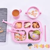 兒童餐具套裝小麥秸稈分格餐盤卡通寶寶碗勺叉杯【淘嘟嘟】