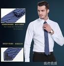 快速出貨 領帶男士正裝商務結婚新郎7cm藍黑色正韓男生學生上班職業禮盒裝  【全館免運】