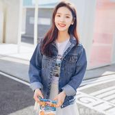 牛仔外套女 秋季牛仔外套女春季2018新款韓版學生寬鬆牛仔衣bf破洞牛仔褂短款 米蘭街頭