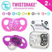 Twistshake 雙扁形 時尚彩虹奶嘴6M  混色超值2入組