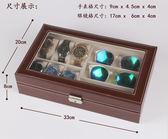 優質皮革手錶收納盒 6位收納盒墨鏡眼鏡3位收藏展示盒 童趣潮品