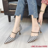 包頭涼鞋女仙女風夏季新款條紋斑點淺口尖頭單鞋細跟高跟鞋潮雙十二