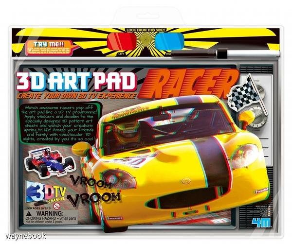 3D賽車藝術畫版 3D Art Pad Racer