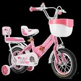 兒童腳踏車公主款