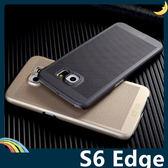 三星 Galaxy S6 Edge 散熱網孔手機殼 PC硬殼 類金屬質感 超薄簡約 保護套 手機套 背殼 外殼