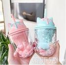 貓爪杯 韓式人氣創意卡通貓爪雙層塑料杯可愛Ins亮片吸管少女學生水杯子 韓菲兒