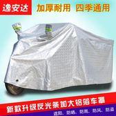 老年電動三輪車衣雨披車罩代步車三輪電動車罩車套雨披防曬防雨罩
