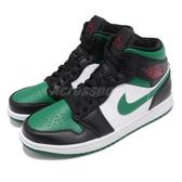 Nike Air Jordan 1 Mid 黑 綠 白 Pine Green 男鞋 喬丹 1代 【PUMP306】 554724-067