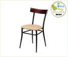 {{ 海中天時尚傢俱 }} C10  摩登時尚 餐椅系列 505-33  美巧餐椅/烤黑/烤銀腳