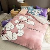 極柔加厚法蘭絨床包四件組-雙人-雅緻