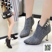 馬丁靴秋冬季高跟鞋子女新款韓版性感百搭貓跟細跟短靴女鞋 玫瑰女孩