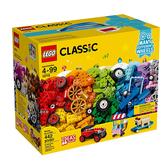 【LEGO樂高】lassic 經典基本顆粒系列 - 滾動的顆粒 #10715