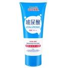 森田藥妝玻尿酸保濕洗面乳150g【愛買】