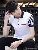 短袖男T恤夏季青年男士襯衫領半袖polo衫韓版修身潮流體恤上衣服  潮流前線