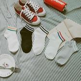 襪子女日繫棉質短筒淺口防滑隱形襪清新短襪可愛時尚彩條襪子【週年慶免運八折】