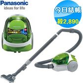 『Panasonic 國際牌』300W雙旋風無紙袋集塵式吸塵器 MC-CL630 / MCCL630 **免運費**