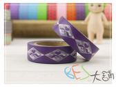 紙膠帶-和紙膠帶紫色風格 v.1