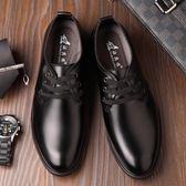 休閒皮鞋男韓版潮流百搭透氣鏤空商務正裝夏季英倫中年男鞋皮鞋 滿天星