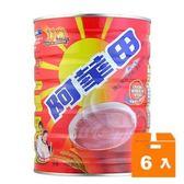 阿華田 營養麥芽飲品 700g (6入)/箱