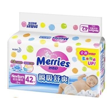 妙兒舒 瞬吸舒爽 柔膚觸感 紙尿褲 尿布 小北鼻 嬰兒用品 (NB) 一箱