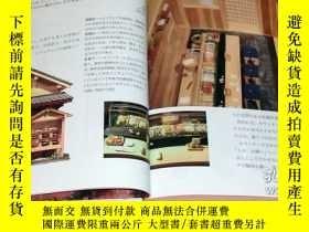 二手書博民逛書店Dolls 罕見House book japan miniature furniture model doll[5