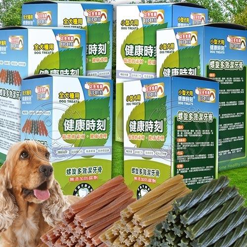 【培菓平價寵物網】雞老大》健康時刻螺旋多效潔牙骨系列量販盒