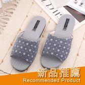 【333家居鞋館】乳膠釋壓★典雅竹炭機能乳膠室內拖鞋-藍