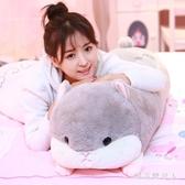 可愛倉鼠毛絨玩具布娃娃公仔長條抱枕大枕頭女孩睡覺床上生日禮物PH4647【棉花糖伊人】