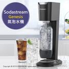 【配件王】 日本代購 Sodastrea...