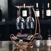 歐式紅酒架創意葡萄復古鐵藝擺件時尚紅酒瓶架lh423『男人範』