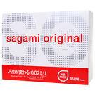 日本相模 Sagami002 超激薄衛生套36入 女王時尚精品 情趣用品