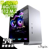 iStyle 家用水冷電腦 i7-10700/16G/M.2 512SSD+1TB/W10/五年保固