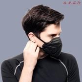 防霧霾口罩活性炭防塵呼吸閥透氣 衣普菈 衣普菈
