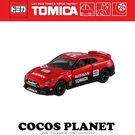 TOMICA 多美小汽車 50週年紀念合作車款 Nissan GTR 多美車 小汽車 COCOS TO175