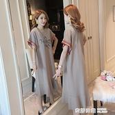 2021新款韓版純棉短袖過膝連身裙女中長款蝙蝠袖魚尾t恤衫潮 奇妙商鋪