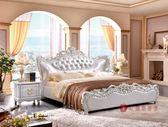 [紅蘋果傢俱] QMT-6016 實木真皮床 六尺雙人床台 牛皮軟床 頭層皮床 皮藝床 實木床架
