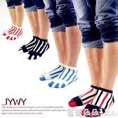 五指襪男 五指襪豎條男士時尚彩指 夏款薄款 全純棉優質 分腳趾襪 透氣舒適 芭蕾朵朵