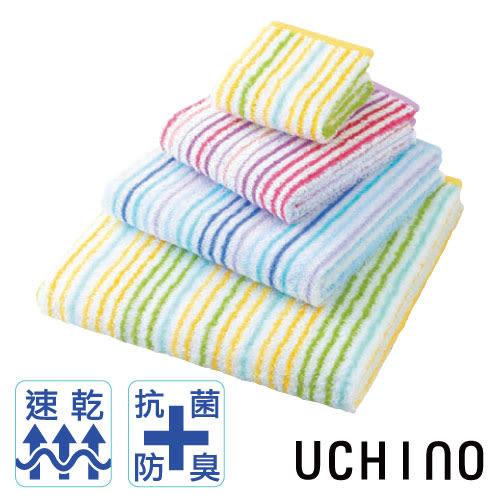 UCHINO 速乾系列毛巾 條紋長巾 100%純棉毛巾 專利輕量紗 室內晾乾快乾25% 抗菌防霉 日本內野