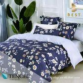 天絲床包兩用被四件式 特大6x7尺 芳澤 100%頂級天絲 萊賽爾 附正天絲吊牌 BEST寢飾