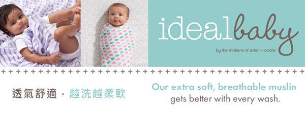 美國idealbaby 幼兒圍兜(3入)-甜心系列【美國 aden+anais副牌】