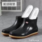 男士雨鞋短筒水鞋低筒廚房防滑防水耐磨工作膠鞋洗車釣魚雨靴 新年禮物