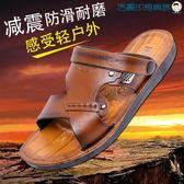 男士防滑涼拖鞋休閒平底海灘鞋【洛麗的雜貨鋪】
