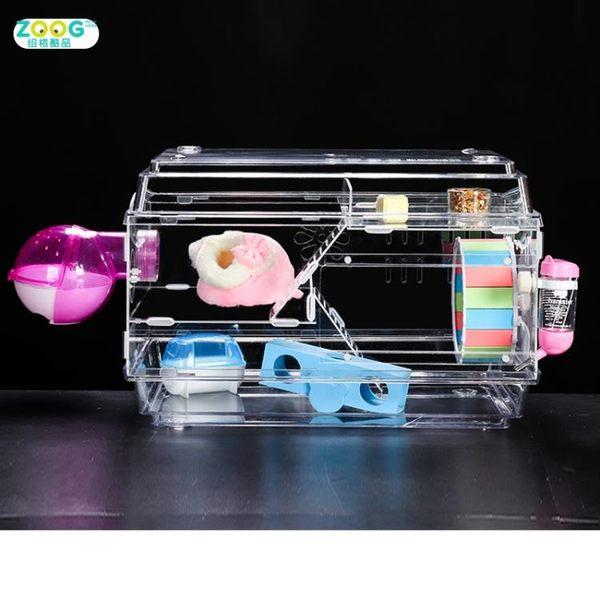 倉鼠籠雙層基礎籠透明亞克力金絲熊豪華套餐用品超大別墅倉鼠籠子JD CY潮流站