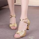 女式拉丁舞鞋女成人跳舞鞋女舞蹈鞋中跟軟底交誼舞鞋廣場舞鞋