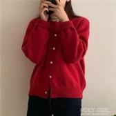 純色毛衣開衫外套女新款韓版寬鬆外穿學生長袖短款針織衫上衣 poly girl
