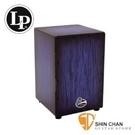 樂器行 ► LP 品牌 LPA1332-BBS 藍色漸層木箱鼓 泰國製【型號:LPA-1332-BBS】(另贈送木箱鼓厚袋)