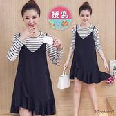*漂亮小媽咪*韓系 孕婦裝 兩件式 條紋 吊帶裙 哺乳洋裝 不規則 魚尾 哺乳裙 哺乳裝 BFC6507