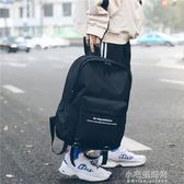 雙肩包男歐美大容量情侶15.6寸電腦背包帆布黑色大學高中學生書包『小宅妮時尚』